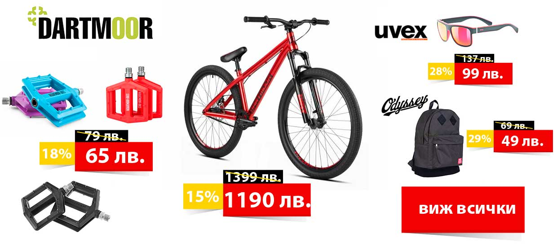5d4ede85a2d Mагазин и сервиз за велосипеди, аксесоари и части - Bike Center