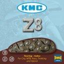 ВЕРИГА KMC Z8 BROWN 8S 116L