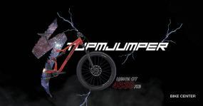 Specialized Stumpjumper с гигантска отстъпка