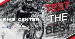 Тествайте велосипеди Specialized - Test the Best 2018