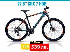 Cross GRX с нови атрактивни цени