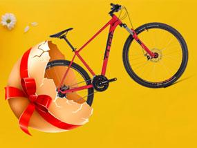 Великденски намаления с -15% на всичко в Bike Center
