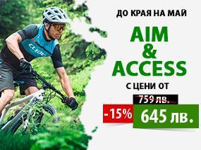 Cube Aim и Access с промо цени през май