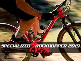 -15% отстъпка на Specialized Rockhopper 2019