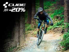 Избрани колела Cube с намалена цена