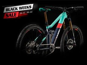 Black Weeks в Bike Center от 16 ноември