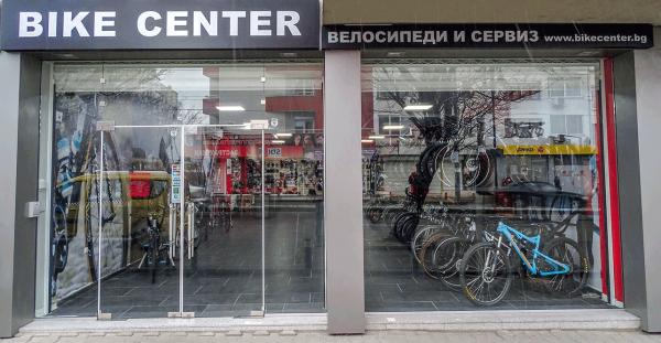 Bike Center отвори магазин в Стара Загора