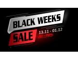 Black Weeks в Bike Center - до 70% намаление