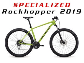 Specialized Rockhopper 2019 - премиум твърдак за яки приключения