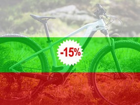 Намаление на всички велосипеди за 3 март