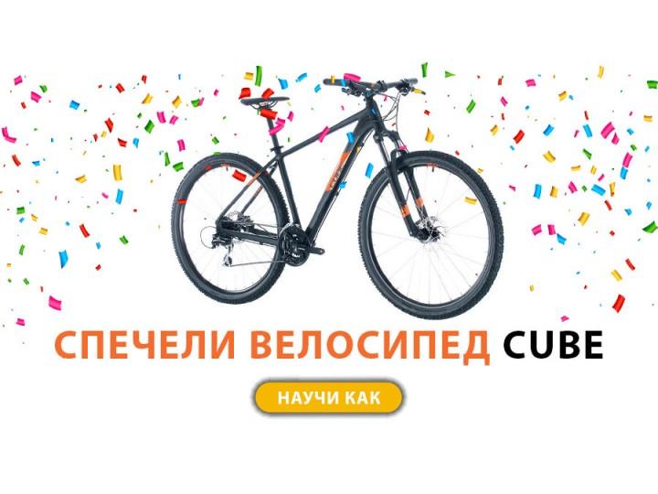 Спечели велосипед Cube като участваш във Витоша 100
