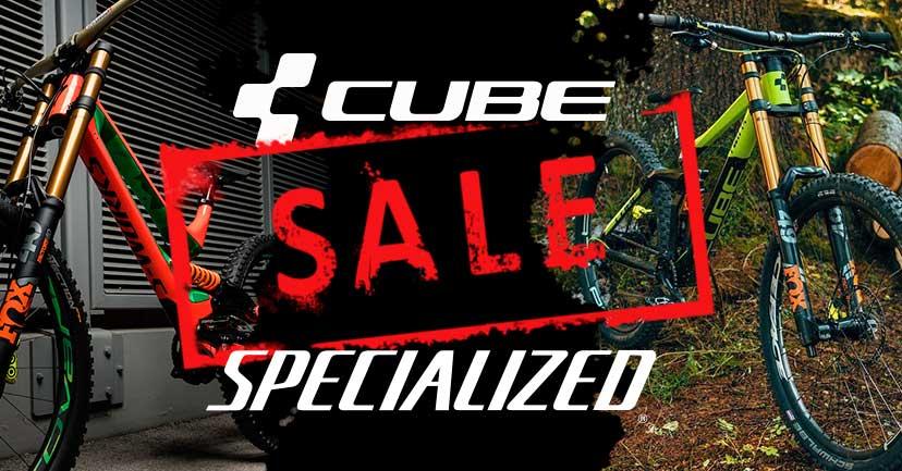 Промоция на велосипеди Cube и Specialized
