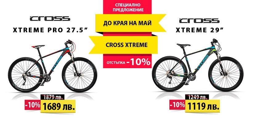 Cross Xtreme с нова цена през май