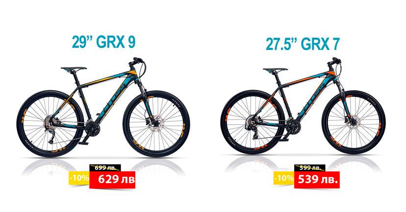 Cross GRX с промо цени в Bike Center