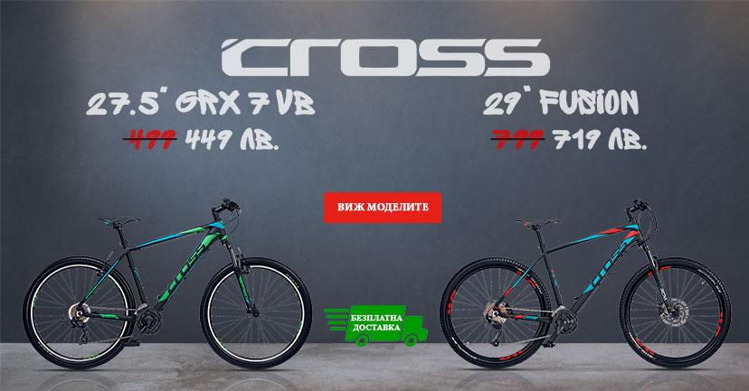 Промо цени на колела Cross