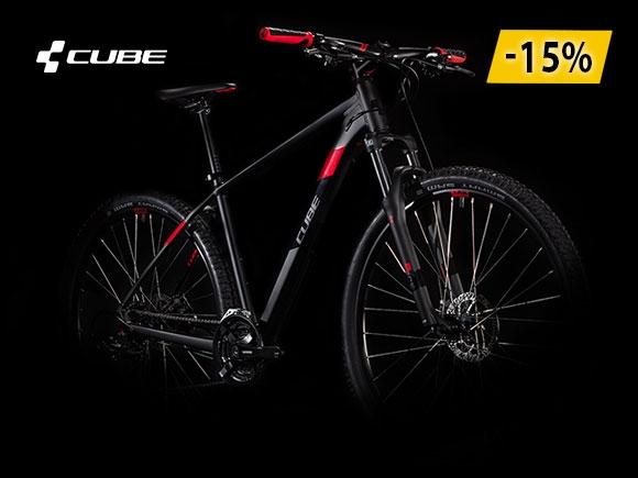 Промоция на велосипеди CUBE