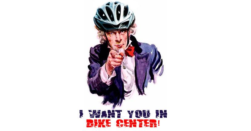 Bike Center наема служители за Пловдив и Варна