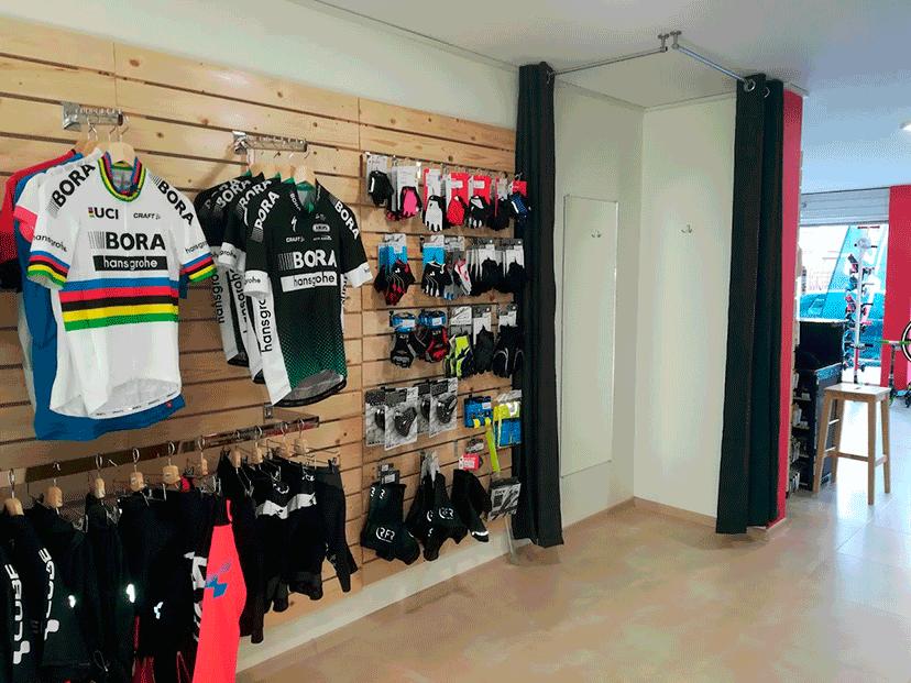 Bike Center Burgas