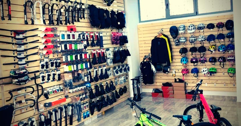 Bike Center Plovdiv