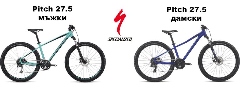 Велосипед Specialized Pitch 27.5 в мъжки и женски вариант