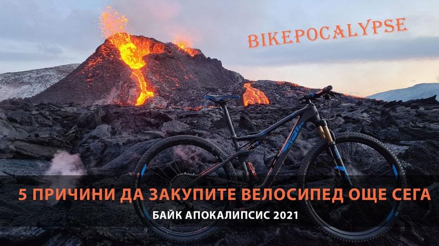 5 причини да закупите велосипед още сега